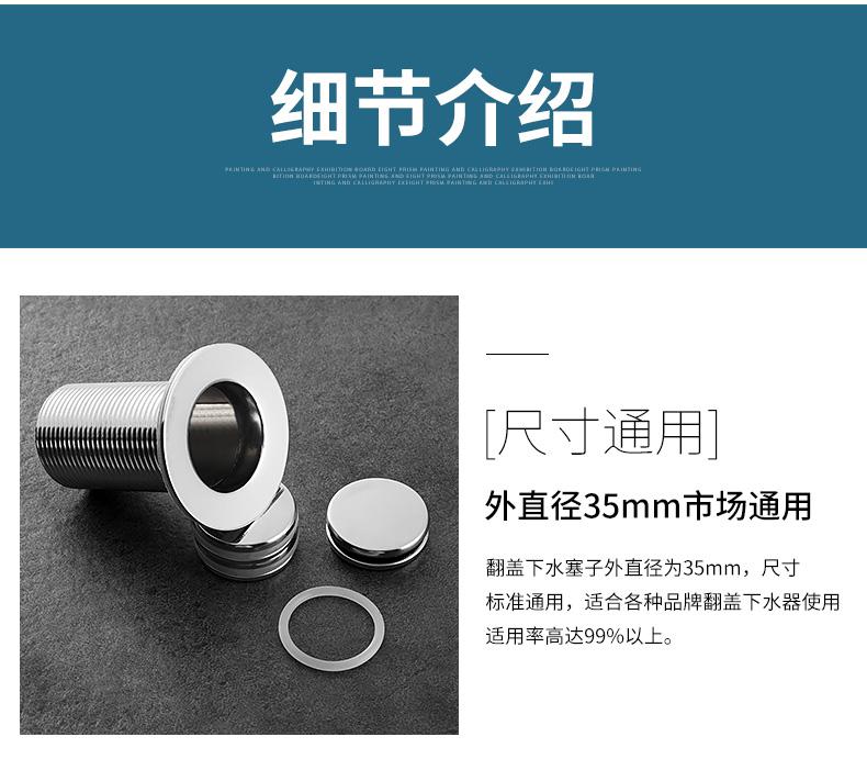 不銹鋼下水器旋轉翻蓋塞子橡膠硅膠密封圈翻蓋板水池衛浴配件通用~mche73684--白開水