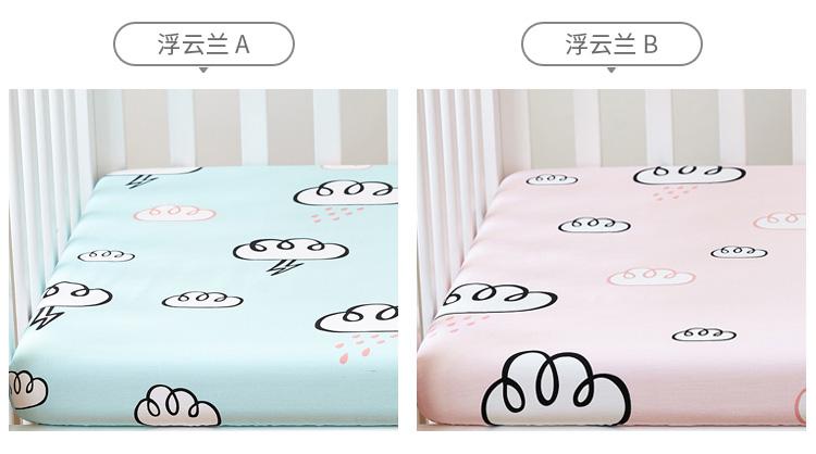 洁梦雅婴儿床笠单件纯棉新生儿宝宝床单婴幼儿床上用品定做详细照片