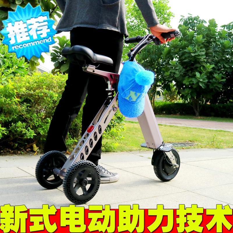 電動自行車折疊式鋰電成人迷你型超輕代步便攜式代駕寶滑板電瓶車