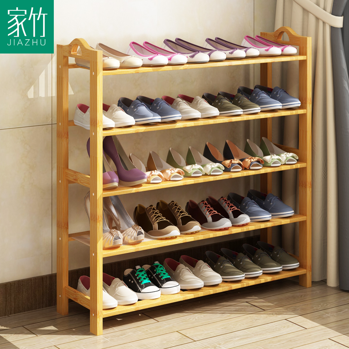 Shoe Rack Multi Storey Simple Living Room Home Shoe Cabinet Nanzhu Storage  Rack Assembly Modern