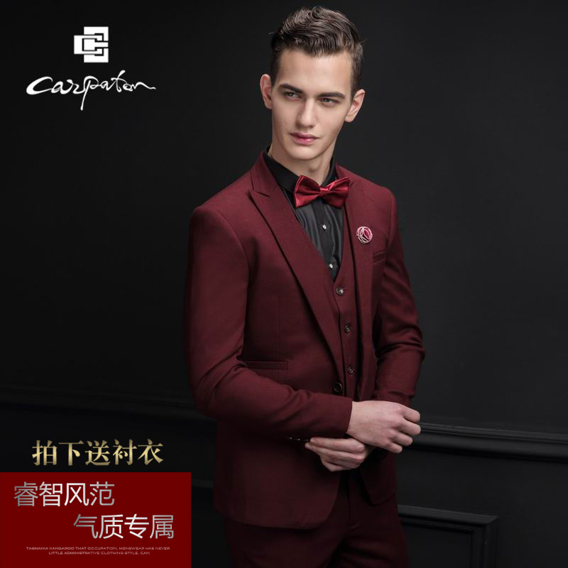 07ec79014b9b Wine red suit suit male slim three-piece leisure Korean version of the  groom wedding dress British style suit male