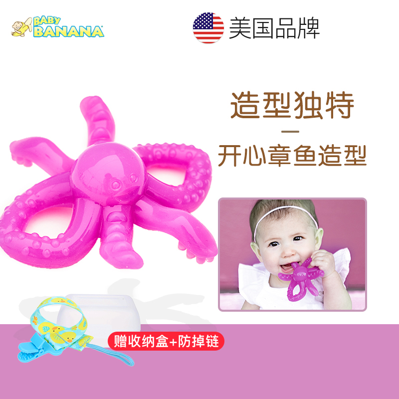 OCTOPUS TEETHER (MORE THAN 3 MONTHS)