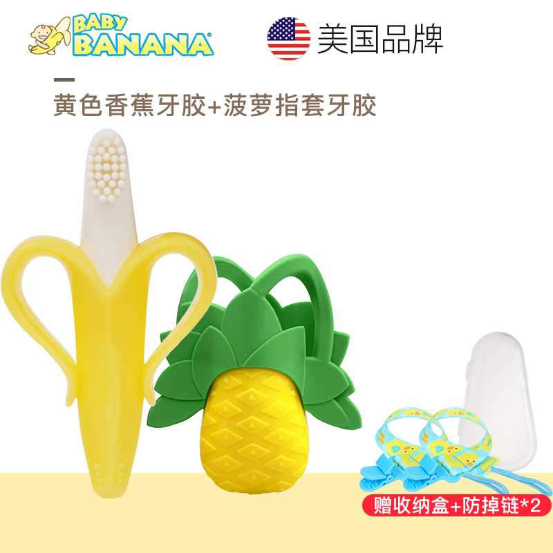 YELLOW BANANA TOOTH GEL + PINEAPPLE FINGER TOOTH GEL