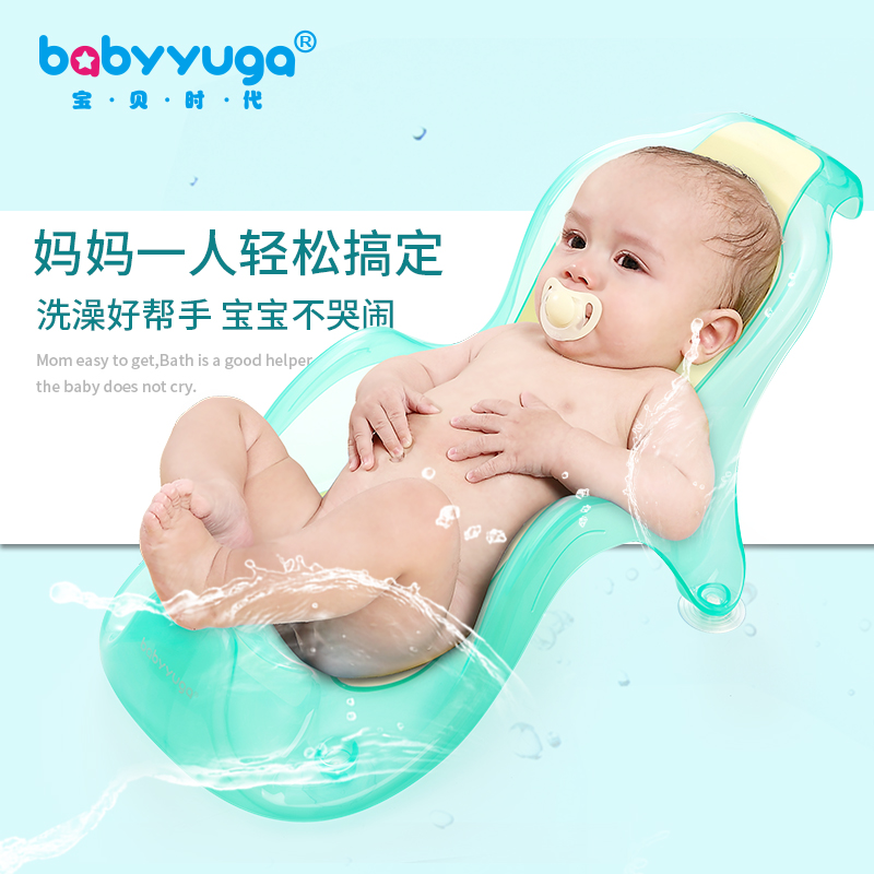 buy buying bath tub baby for care a tips newborn bathtub to how