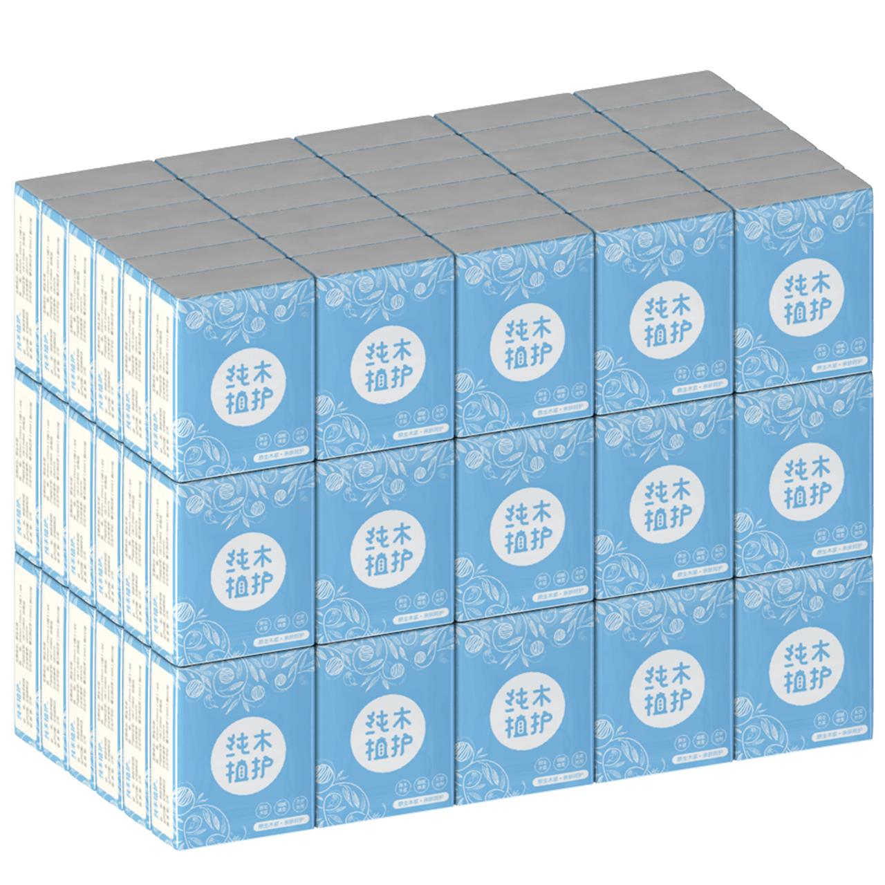 植护手帕纸巾小包装便携式随身装餐巾纸卫生纸可爱迷你面巾纸整箱