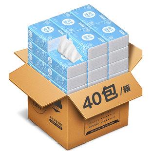 【40包秒殺】植護抽紙 整箱裝