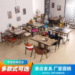 复古主题餐厅火锅桌椅自助烧烤串串火锅店烤鱼电磁炉一体桌椅组合