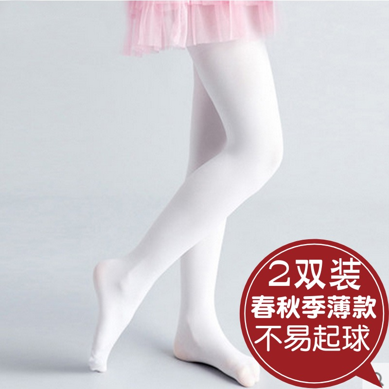 93a94dffe3ff0 2 pairs~girls pantyhose summer thin section children's leggings spring and  Autumn White practice dance socks baby stockings