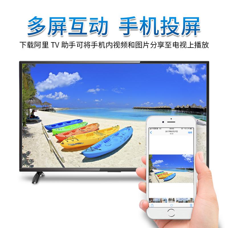 春节不放假寸海信智能电视寸寸寸寸寸寸详细照片