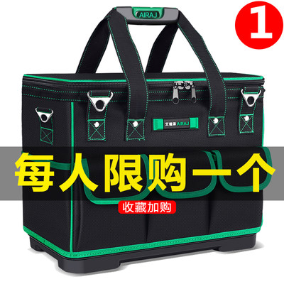Electrician tool bag hand multi-function installation repair male special portable canvas large thickening small wear tool bag
