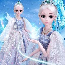 60厘米超大号娃娃套装女孩公主儿童玩具单个生日礼物布