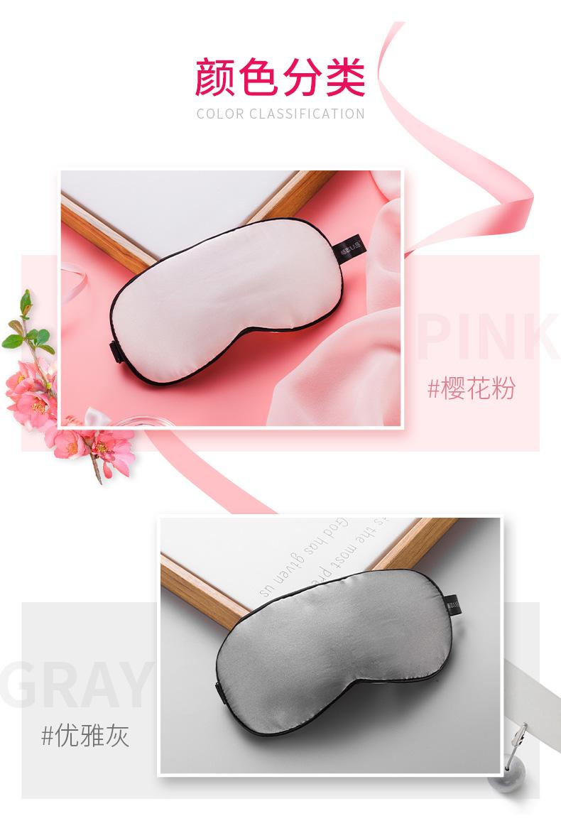 {百寶屋} 護眼儀眼部按摩器蒸氣蒸汽熱敷保護眼睛眼鏡疲勞神器成人消除眼袋