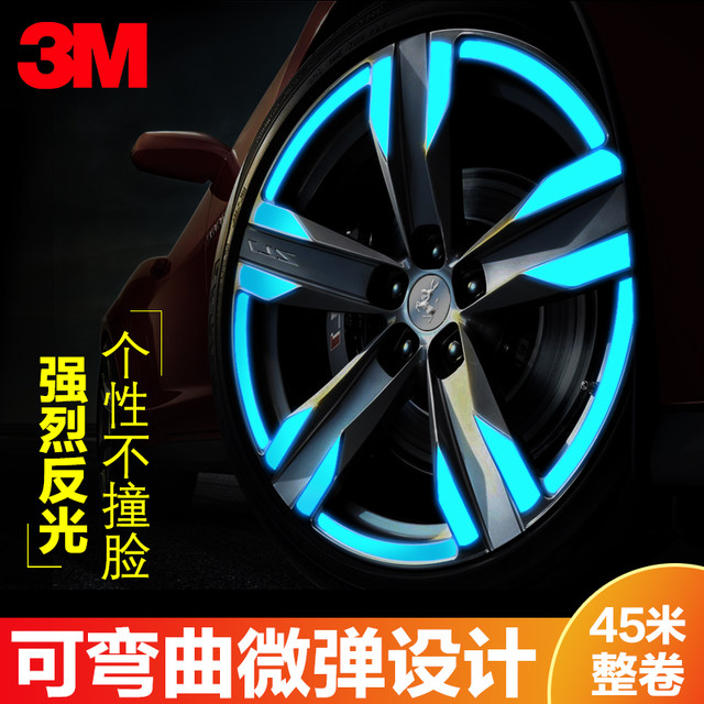3M car wheel modified tire reflective stickers motorcycle bicycle anti-striker night light dead fly accessories