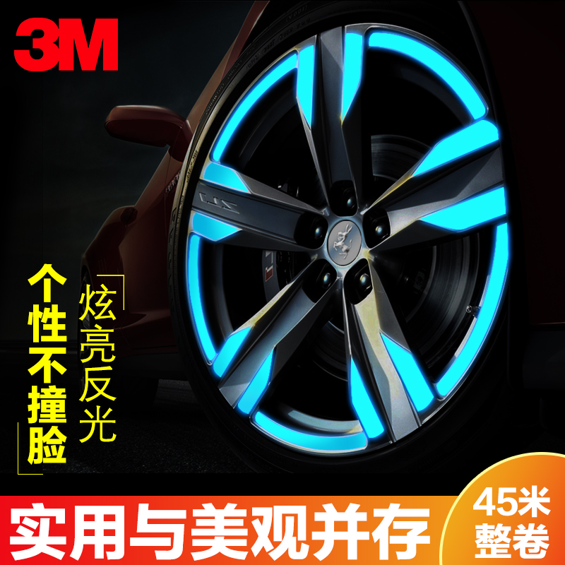 3M Automotive Wheel reflective stickers motorcycle tire change decorative body bumper strip luminous bicycle accessories dead fly