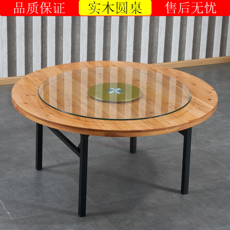 Round Table Hotel Big Round Table Table Solidwood Fir Round Table Home Folding  Table Farm House