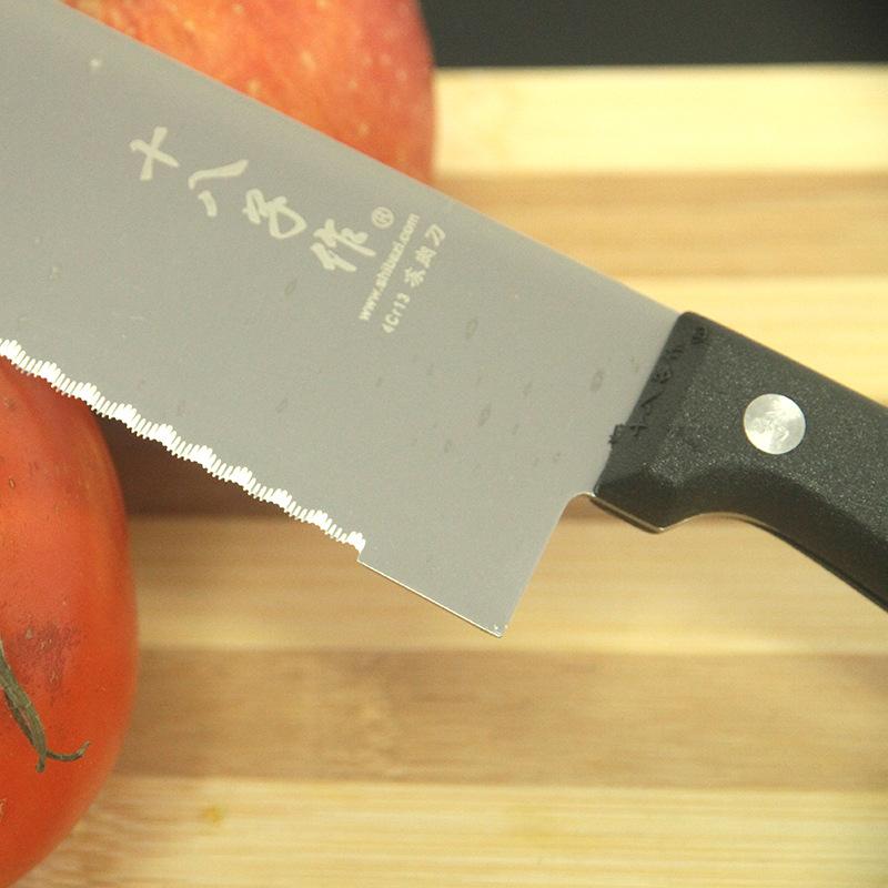 Нож для замороженных продуктов 18 sub for 97#C