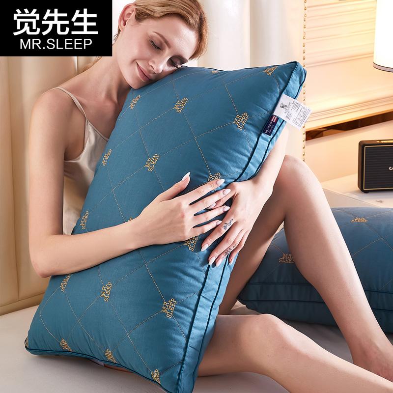 一对装】星级水洗棉羽丝绒护颈枕头枕芯家用单双人酒店助睡眠枕芯