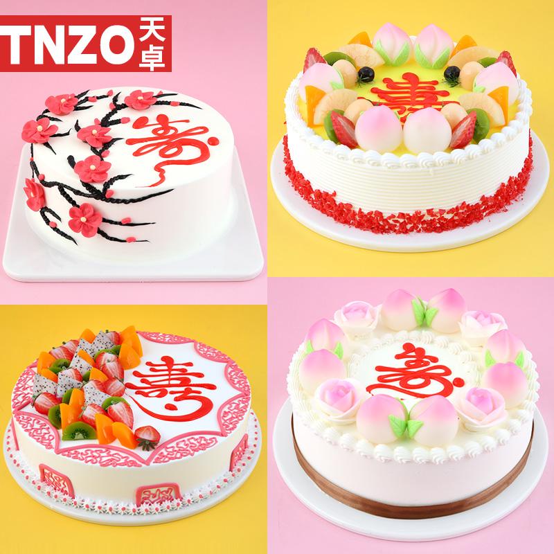 Stupendous Usd 6 98 Tianzhuo Simulation Cake Model 20 New Fruit Wish Peach Personalised Birthday Cards Fashionlily Jamesorg