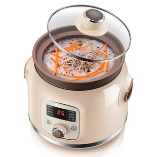 小熊全自动紫砂锅煲汤电炖锅家用
