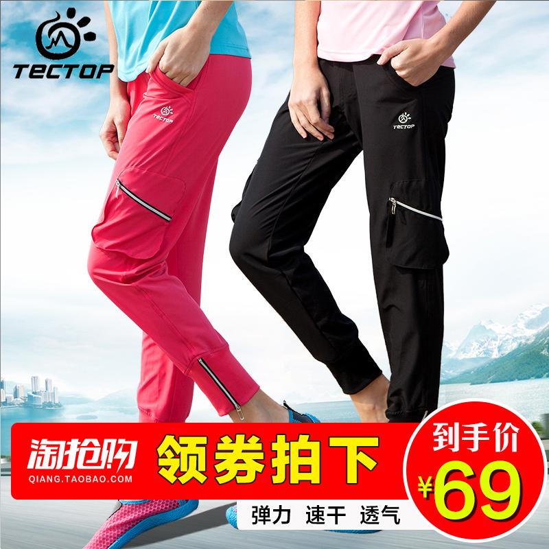 探拓户外登山速干裤小脚修身九分裤女夏季薄款弹力透气快干裤