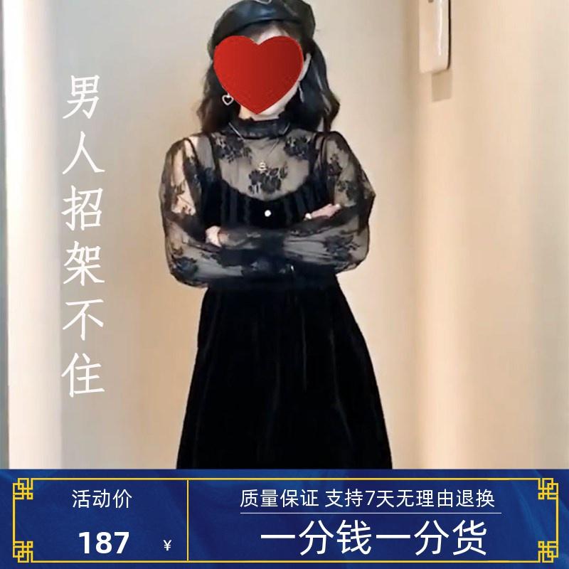 2020抖音同款秋冬装胖mm加肥大码女装金丝绒拼接蕾丝气质连衣裙