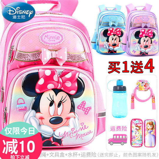 Disney girls' schoolbag elementary school students 2-4 grade 2019 new Korean children's backpack spine girl