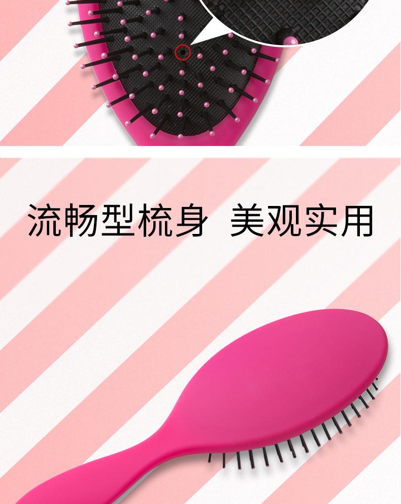 梳子气囊气垫可爱家用梳头部按摩经络塑料梳长发美发造型梳卷发梳商品详情图