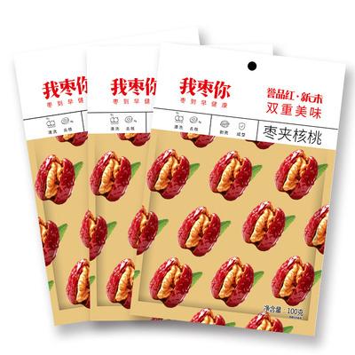 新味枣夹核桃仁网红休闲零食新疆特产果干红枣夹核桃独立包装100g