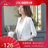 Short Slim small suit female autumn white small 150cm dress out casual suit jacket 155