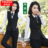 Slim professional suit vest jacket female spring and autumn short section Korean version of the wild vest tooling in the suit