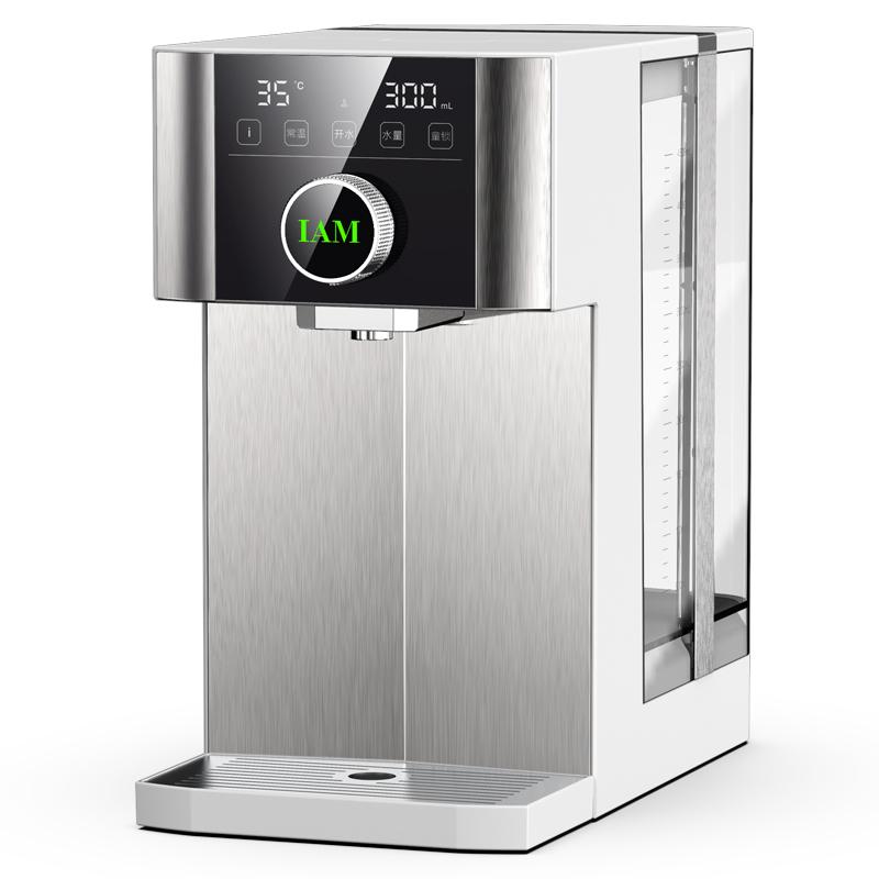 英国IAM即热式饮水机家用台式迷你自动智能小型桌面速加热水吧IW5