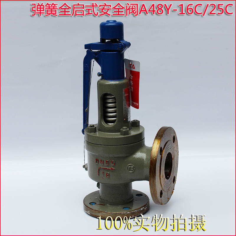 Usd 9585 spring type boiler safety valve a48y 25 with wrench all spring type boiler safety valve a48y 25 with wrench all open type cast steel safety ccuart Gallery