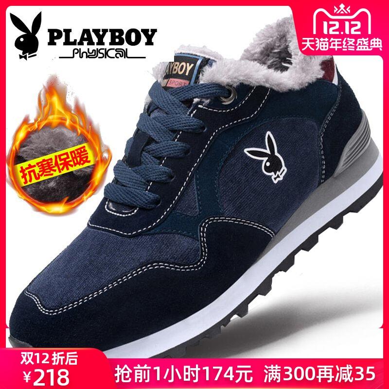 花花公子男鞋冬季加绒保暖东北大棉鞋男士运动鞋跑步休闲旅游潮鞋