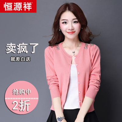 Hengyuanxiang spring and autumn new Korean knit sweater short knit cardigan women's long-sleeved sweater coat shawl sweater