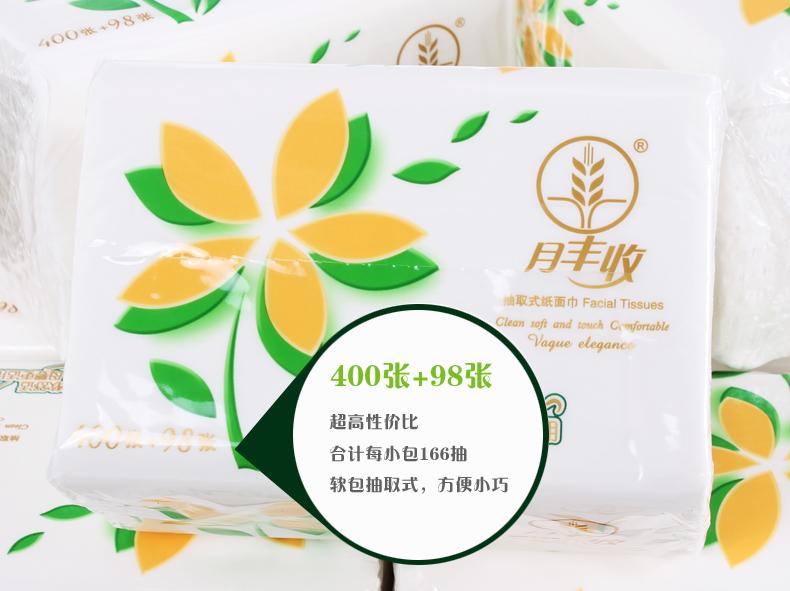 优化FC003-3包装2_05