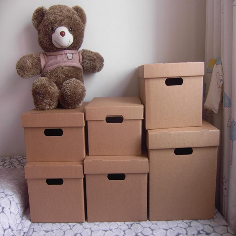 纸质A4收纳杂物衣服档案办公箱有盖书籍纸箱储物箱子整理盒子文件