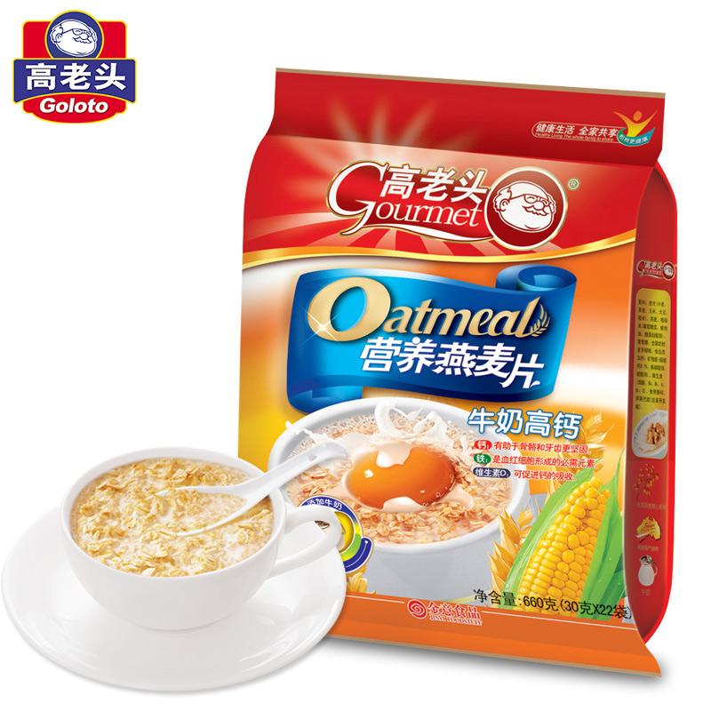 高老头牛奶高钙燕麦麦片代餐即食冲饮早餐核桃粉小袋装660g
