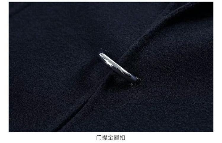 Chống mùa hai mặt cashmere áo của người đàn ông hai mặt áo khoác nam áo len Hàn Quốc phiên bản của triều B2AA74152 dày