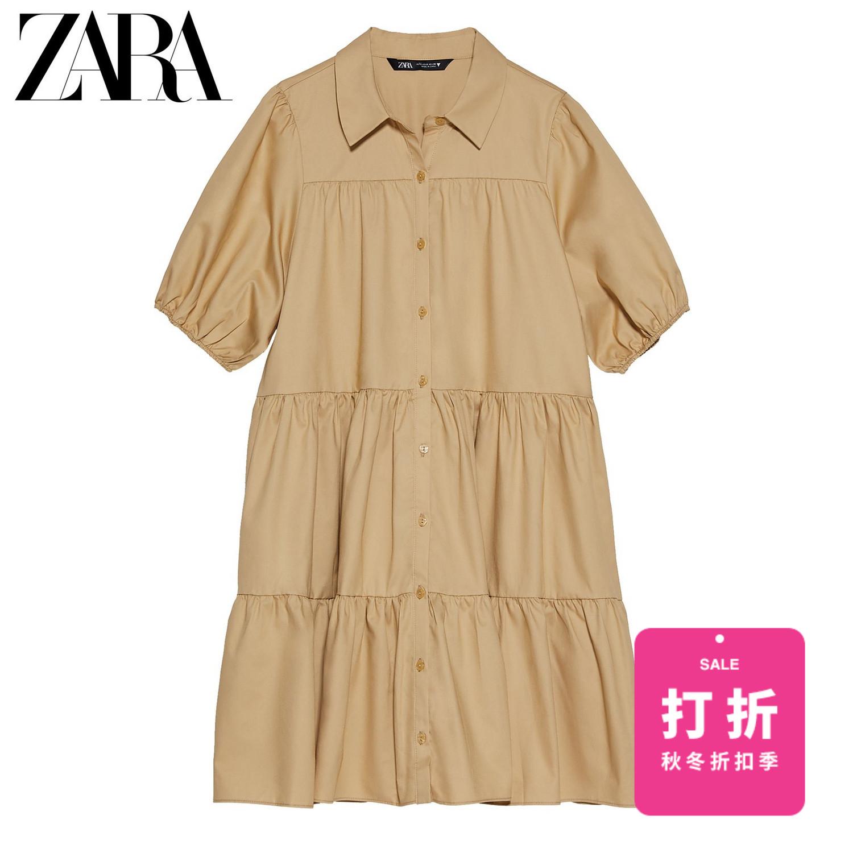 ZARA【打折】 TRF 女装 宽摆连衣裙 07901903704