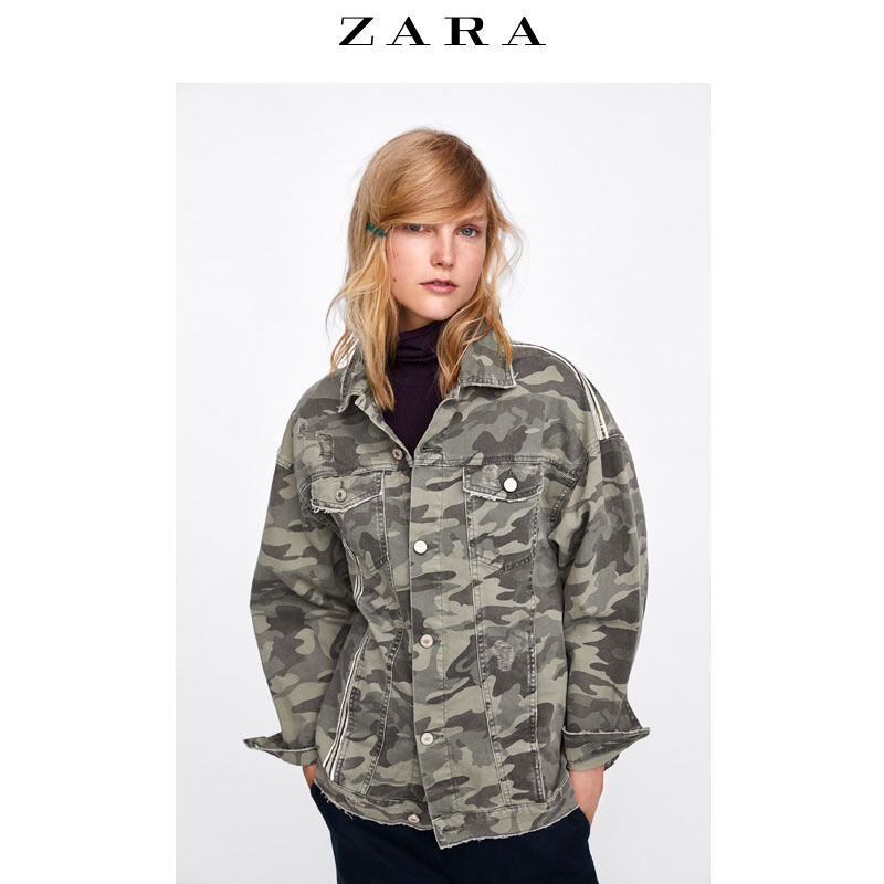 Zara Manteau Women's De Z1975 04979221505 Camouflage Veste Y7Igmfbv6y
