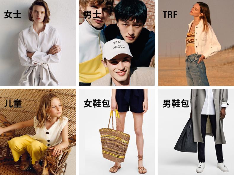 Thời trang nam Zara  24048 - ảnh 13