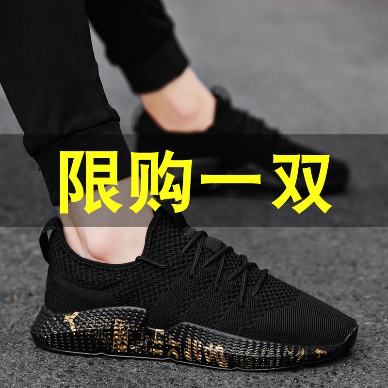 2018夏季新款男鞋子韩版潮流运动休闲鞋百搭男士帆布板鞋透气潮鞋
