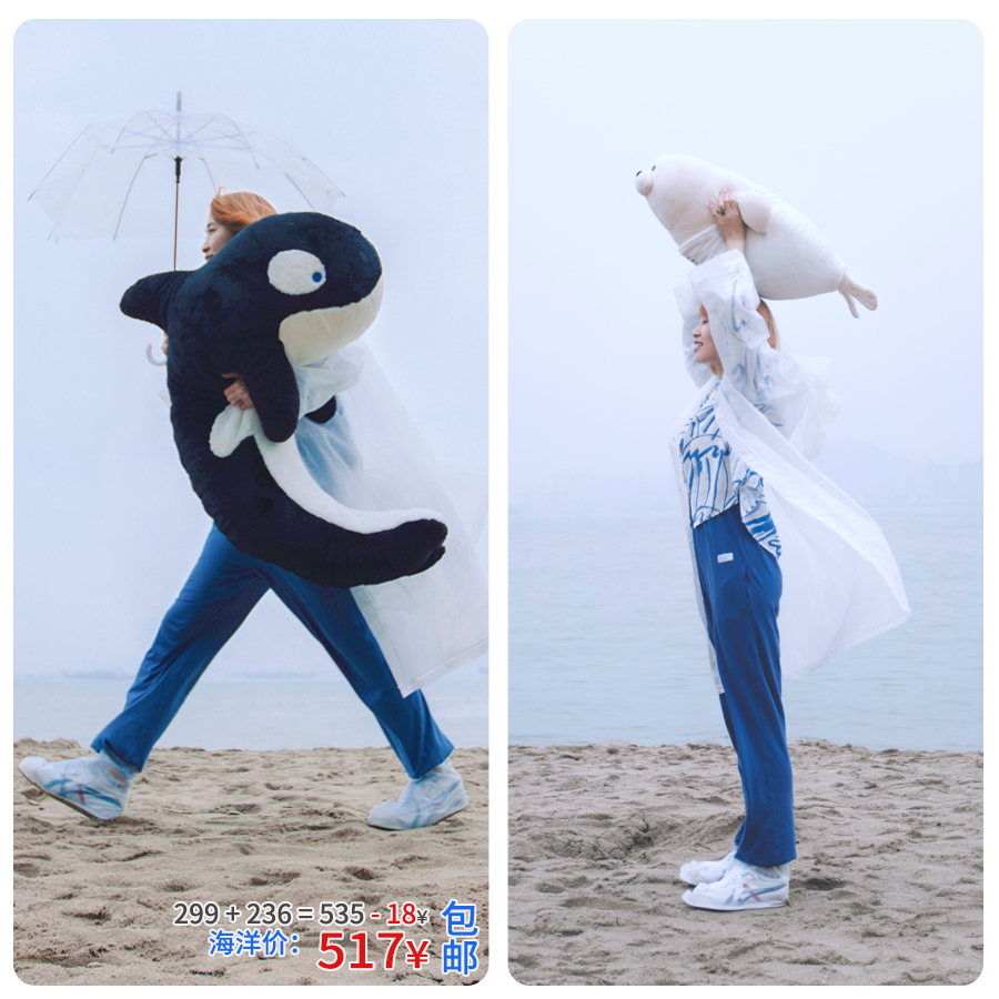 Original design (Molisii Jasmine)ocean Meng package big killer whale seal pillow