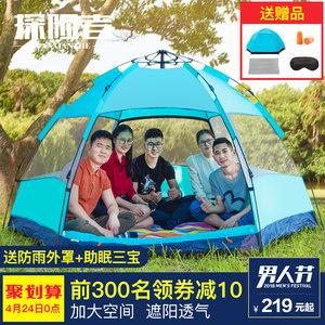 探险者全自动帐篷户外二室一厅2-3-4人加厚防雨5-8人单人野外露营