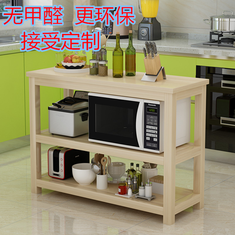 Solid wood cutting table kitchen table cooking table simple ...