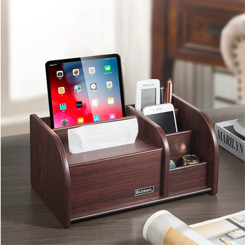 Desktop multifunction remote control storage box tray pumping creative home living room coffee table to put the remote control box tissue boxes