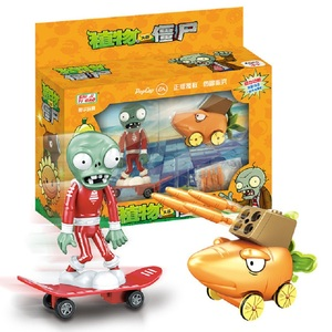 植物大战僵尸新版2蜗牛小鬼疆尸西部巨人公仔回力滑板玩具手办