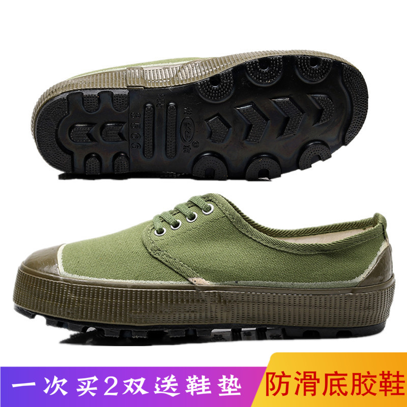Low help liberation shoes men's and women's deep-toothed rubber shoes anti-slip sole shoes yellow rubber shoes construction site work shoes labor shoes men's and women's shoes.