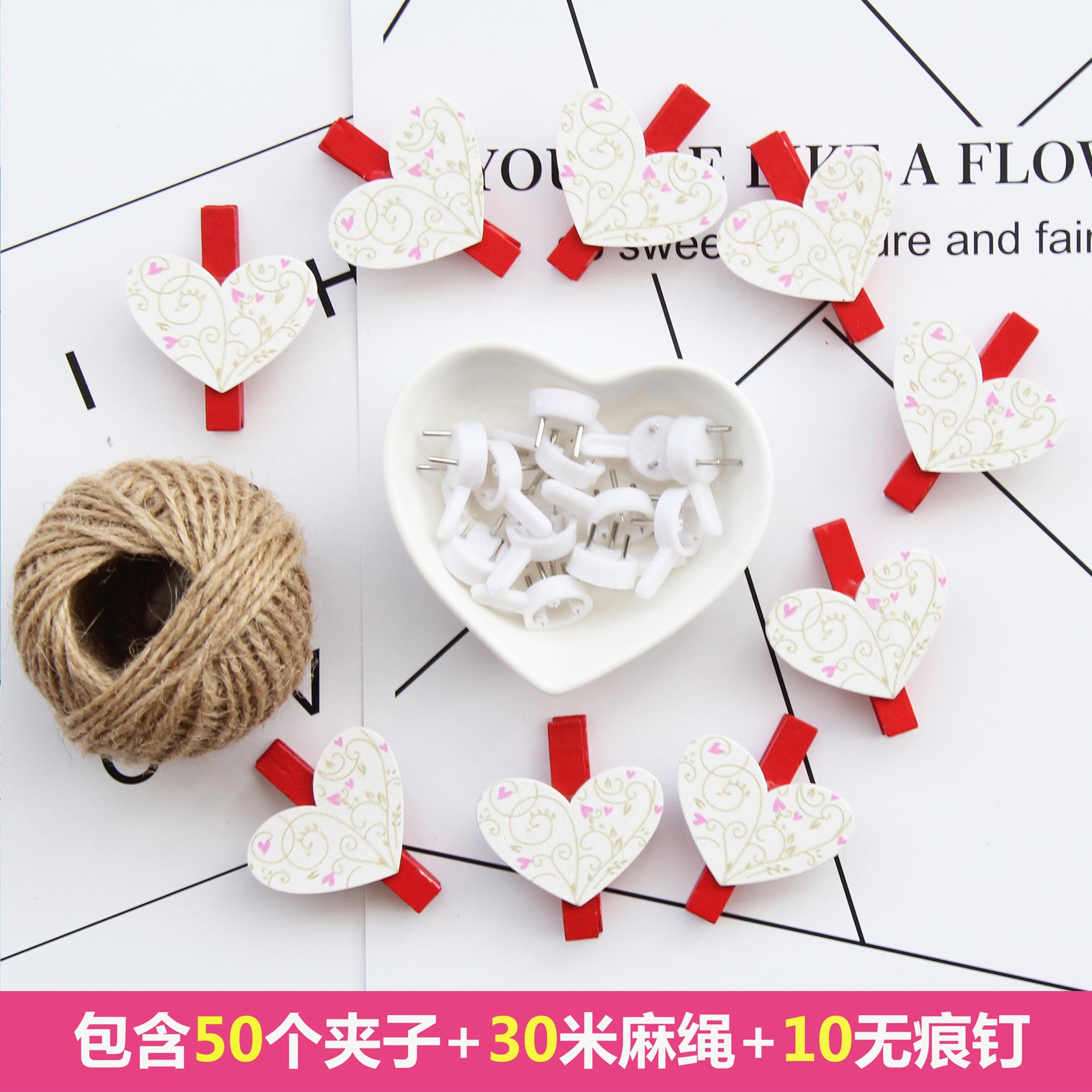 Цветок принт Большая любовь(50 клип + 30M веревка + 10 гвоздей)