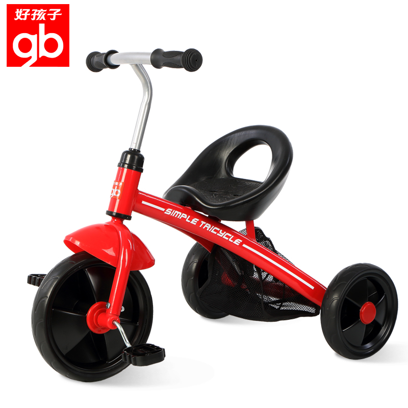 343f255be7f Gb good child children tricycle 1-3 years old baby boy baby toy car toddler child  bicycle